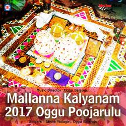 Listen to Thammuda songs from Mallanna Kalyanam 2017 Oggu Poojarulu