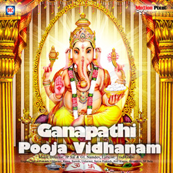 Listen to Ganesh Mantram songs from Ganapathi Pooja Vidhanam