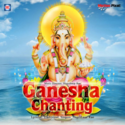 Ganesha Chanting songs