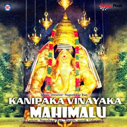 Listen to Kanipaka Vinayaka Mahimalu songs from Kanipaka Vinayaka Mahimalu