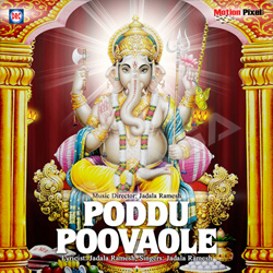 Poddu Poovaole songs