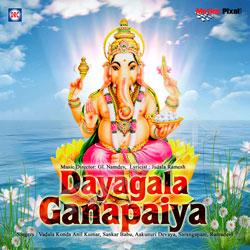 Dayagala Ganapaiya songs