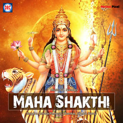 Listen to Chudalani Vundi songs from Maha Shakthi