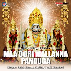 Maa Oori Mallanna Panduga songs