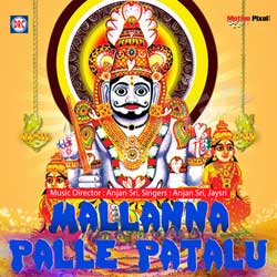 Listen to Komuravelli Komuravelli songs from Mallanna Palle Patalu