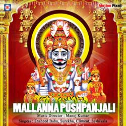 Listen to Mabbula Levale songs from Mallanna Pushpanjali
