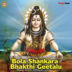Listen to Paremeshwara Dhyanam songs from Bola Shankara Bhakthi Geetalu