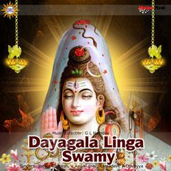 Dayagala Linga Swamy songs