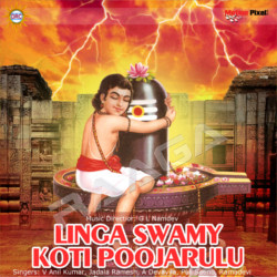 Linga Swamy Koti Poojarulu songs
