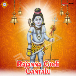 Listen to Oh Lacha Gummadi songs from Rajanna Gudi Gantalu