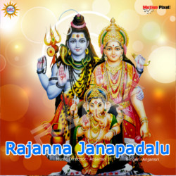 Listen to Adugadugu songs from Rajanna Janapadalu