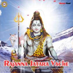 Listen to Lali Jo songs from Rajanna Jatara Vache