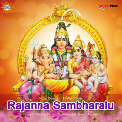 Listen to Podamu Vemudala songs from Rajanna Sambharalu