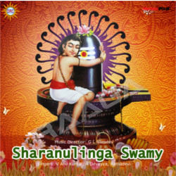 Sharanulinga Swamy songs