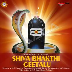 Listen to Konda Kondala songs from Shiiva Bhakthi Geetalu
