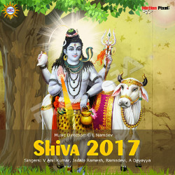 Listen to Sogalo Sogalo songs from Shiva 2017
