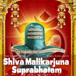 Shiva Malikarjuna Suprabhatam songs
