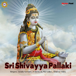 Listen to Vendi Kondallona songs from Sri Shivayya Pallaki