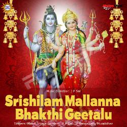 Listen to Om Namah Shivaya songs from Srishilam Mallanna Bhakthi Geetalu