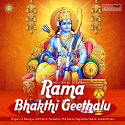 Listen to Ah Konda Konallo songs from Rama Bhakthi Geethalu