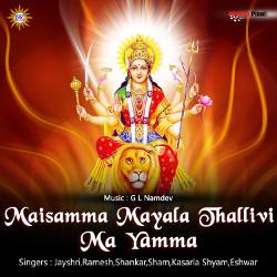 Maissama Mayala Thallivi Ma Yamma songs