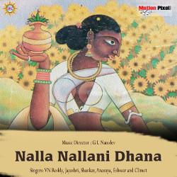 Listen to Kuli Pilla Kuli Pilla songs from Nalla Nalla Ni Dhana