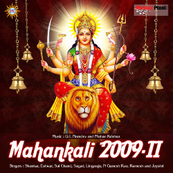 Listen to Amma Tuljammave songs from Mahankali -  2009 (Vol 2)