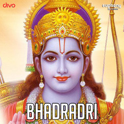 Listen to Vocchevo Ravo songs from Bhadradri