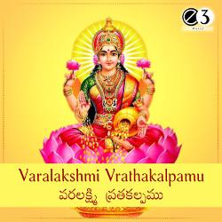 Listen to Varalakshmi Pooja Vidhanam songs from Varalakshmi Vratha Kalpamu