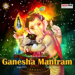 Listen to Ganesh Siva Mantram songs from Ganesha Mantram