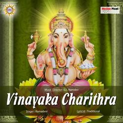 Vinayaka Charithra songs