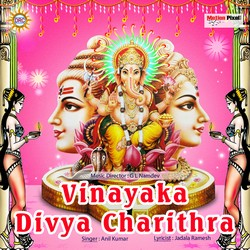 Listen to Vinayaka Divya Charithra - 1 songs from Vinayaka Divya Charithra
