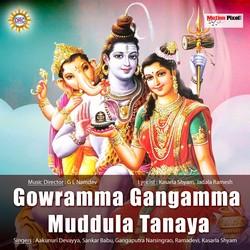 Listen to Gowrama Gangamma songs from Gowramma Gangamma Muddula Tanaya