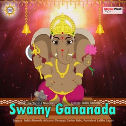 Swamy Gananada songs
