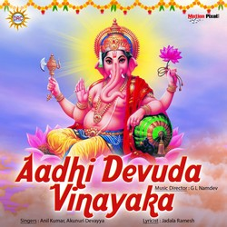 Listen to Eluka Vhanam songs from Aadhi Devuda Vinayaka