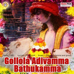 Gollola Adivamma Bathukamma songs
