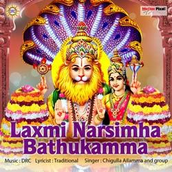 Listen to Yadagiri Narsima Oyyalo - 2 songs from Laxmi Narsimha Bathukamma