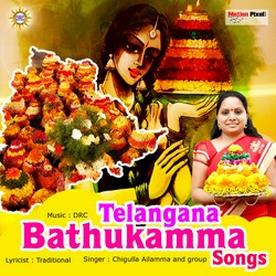 Telangana Bathukamma Songs songs