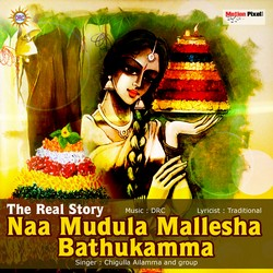 The Real Story Naa Mudula Mallesha Bathukamma songs