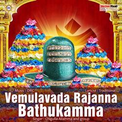 Listen to Vemulavada Rajanna Bathukamma - 2 songs from Vemulavada Rajanna Bathukamma