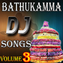 Bathukamma DJ Songs - Vol 3 songs