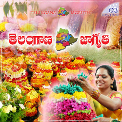 Listen to Bathukamma Bathukamma songs from Telangana Jagruthi