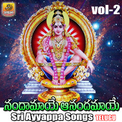 Listen to Kanne Swamy Malavesi songs from Nandamaye Anandamaye - Sri Ayyappa Patalu (Vol 2)