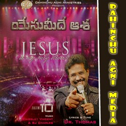 Listen to Abrahamu Devuda songs from Yesu Mide Asha