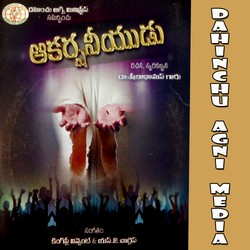 Listen to Kolatha Leni songs from Akarshaniyudu