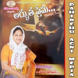 Listen to Penthukosthu Anubavam songs from Athbutha Prema