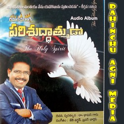 Listen to Nilanti Devudu songs from Parishuda Athmuda