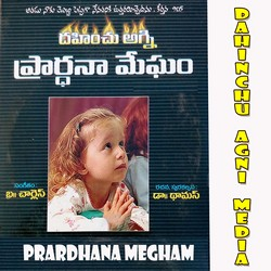 Listen to Ninnu Vidichi songs from Prardhana Megham