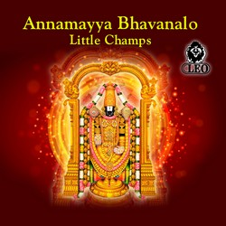 Annamayya Bhavanalo - Little Champs
