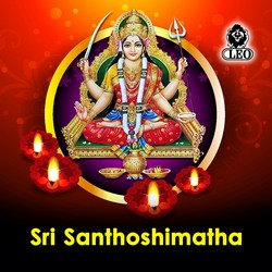 Sri Santhoshimatha songs